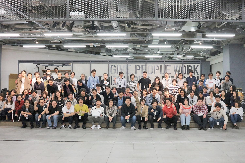 【事業報告会】事業会社フリークアウト全員集合!2018Q2 もお疲れさまでした!