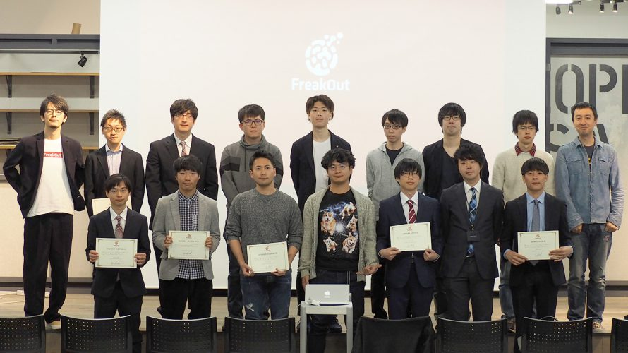 【入社式】2018年度卒 新卒社員が新たに14名仲間入りしました!
