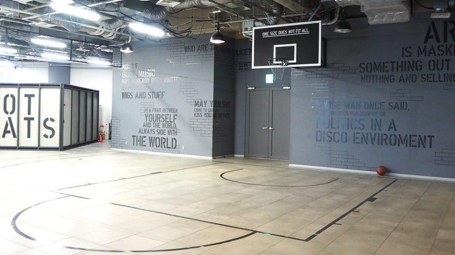 【オフィス紹介】DJブースにバスケットゴール!?フリークアウトの「ストリートフェス」