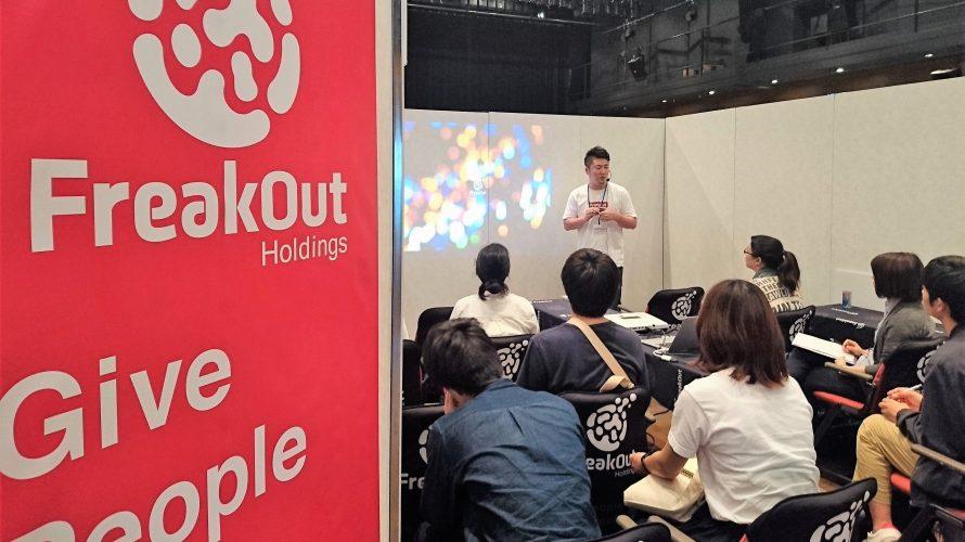 【イベントレポート】ONE CAREER EXPO in FUKUOKA に参加してきました!博多で採用活動!