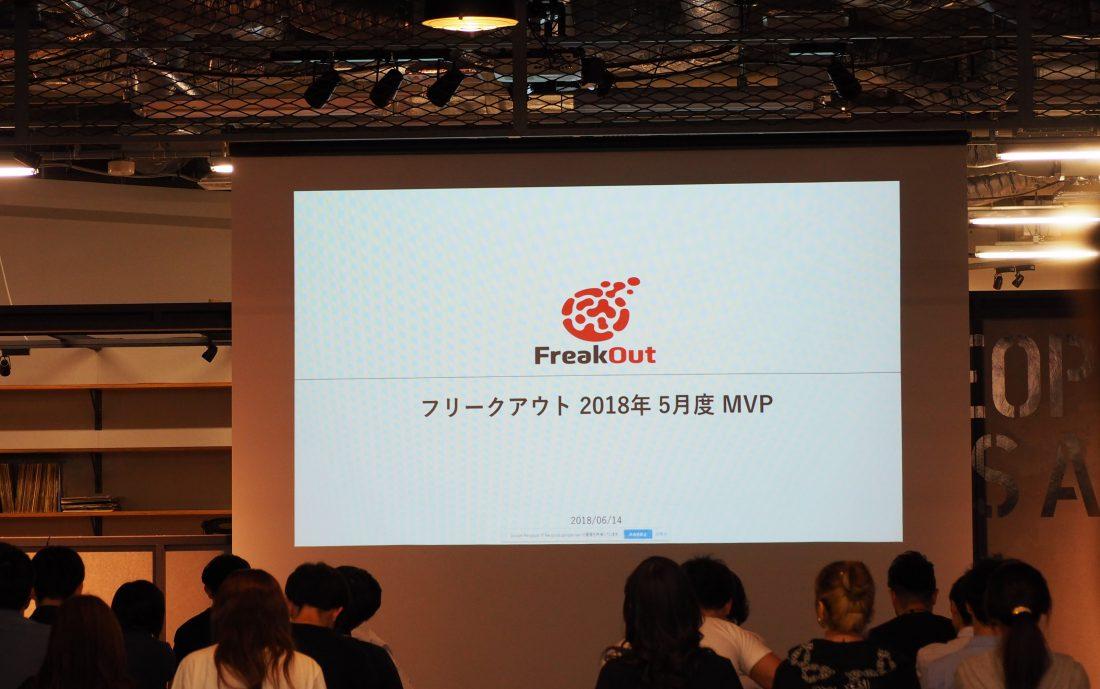 【5月度MVP発表】RedセールスチームのMVPって?今月はベストプラクティス賞 & ベストチーム賞!