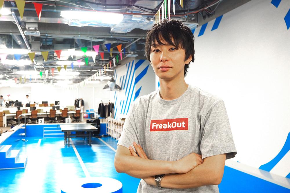 【社員インタビュー】インターネット広告のファーストチョイスへ by. 安保 貴大