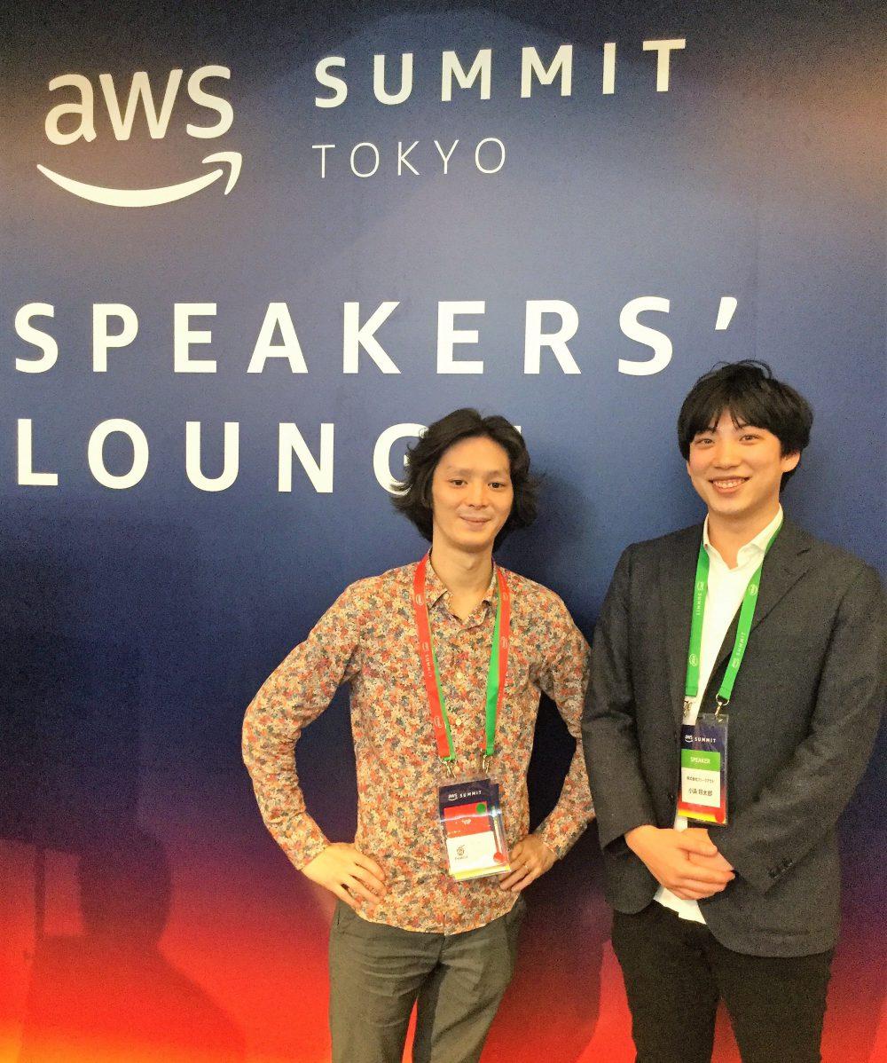 【イベントレポート】AWS Summit Tokyo 2018 で機械学習活用事例をご紹介!