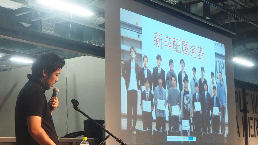 【研修も終盤!】いよいよ新卒Bizメンバーの配属先が発表!