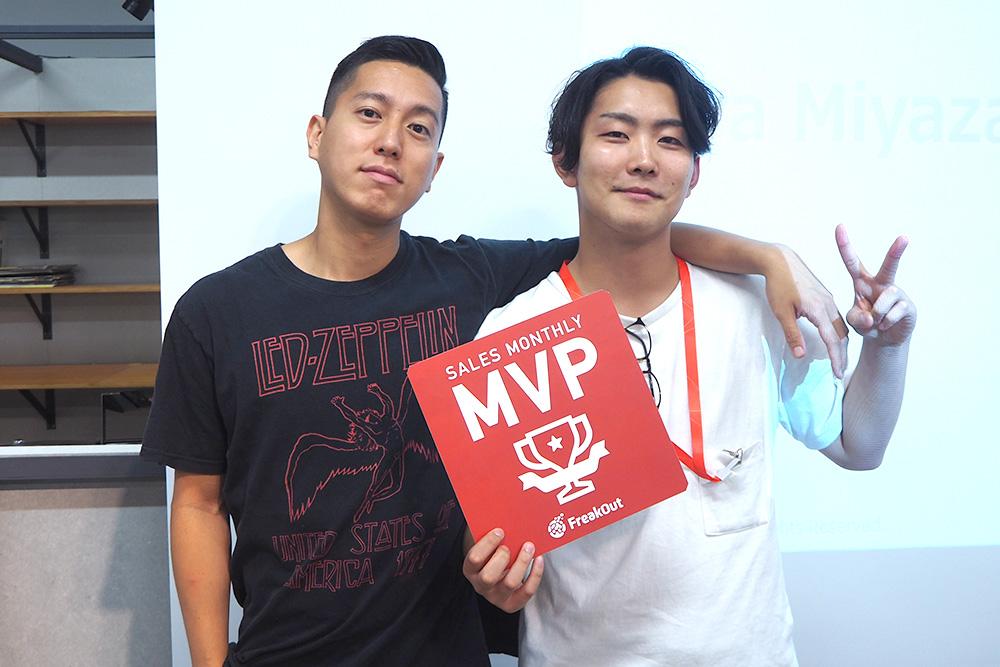 【7月度MVP発表】売上目標を大幅達成&後輩の成長にもコミット!文句なしのMVP受賞はこの人!