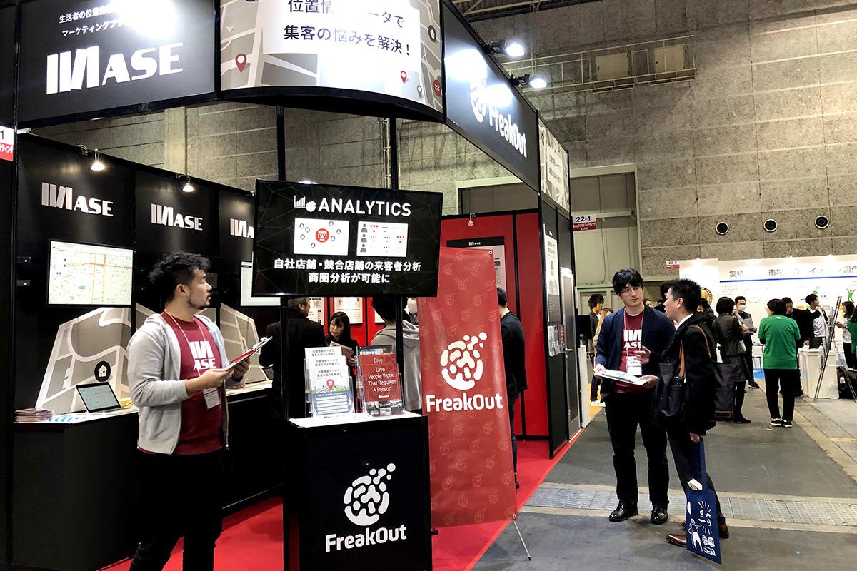【イベントレポート】関西支社で「Japan IT Week 関西/Web&デジタルマーケティングEXPO」に出展しました!