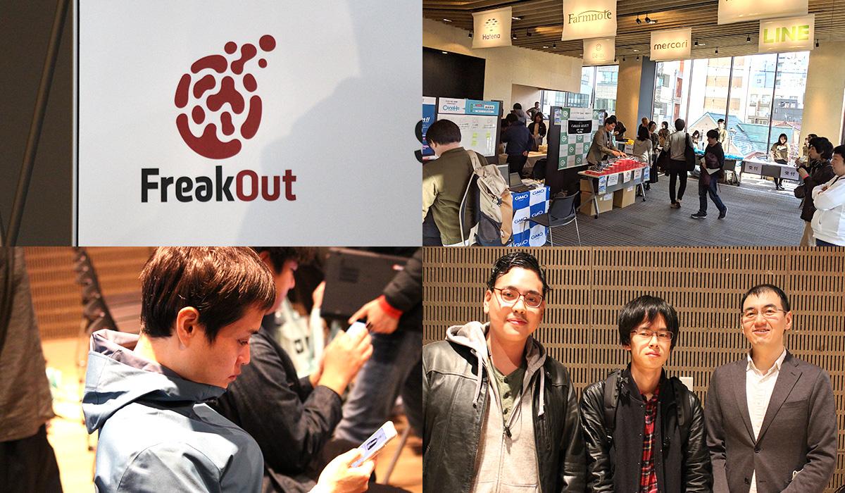 【イベントレポート】Perl のカンファレンス「YAPC::Tokyo」にゴールドポンサーとして参加!