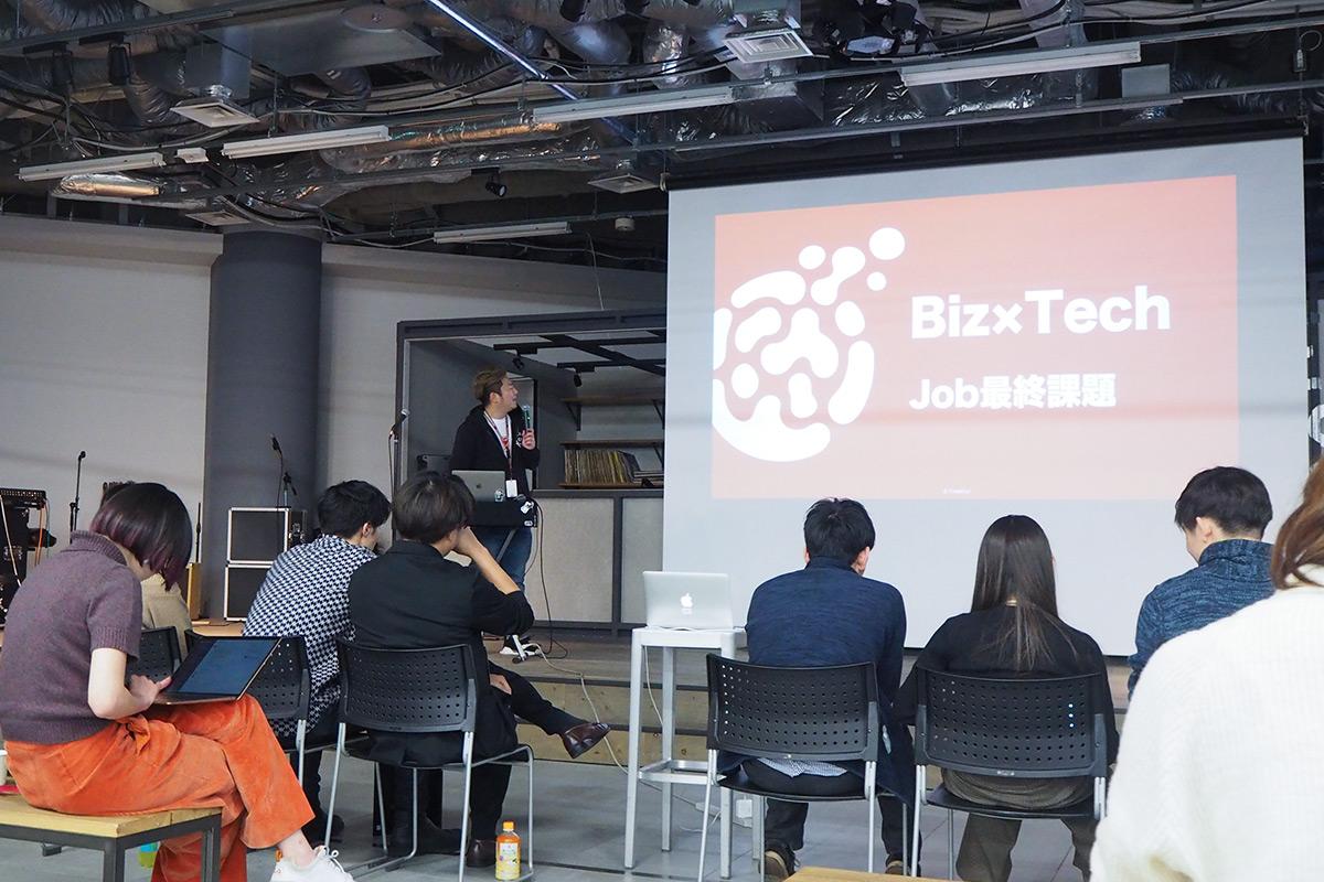 【新卒研修】一大コンテンツ!「新卒Biz ✕ Tech JOBプログラム」発表が行われました