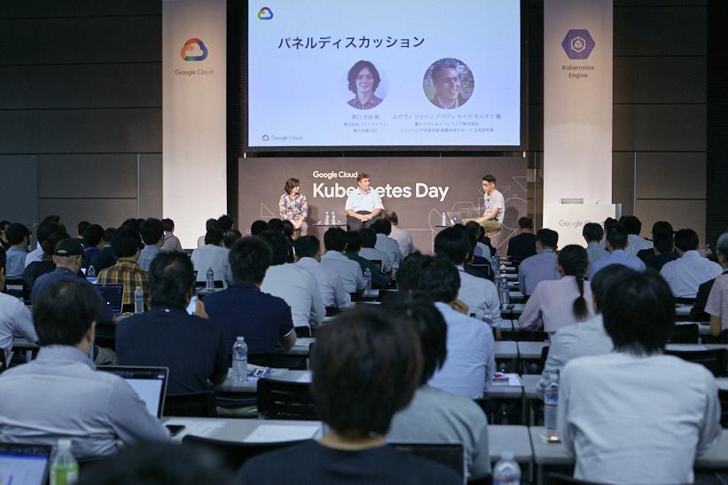 【レポート】「Google Cloud Kubernetes Day (2019/09)」に弊社 CTO 西口が登壇しました