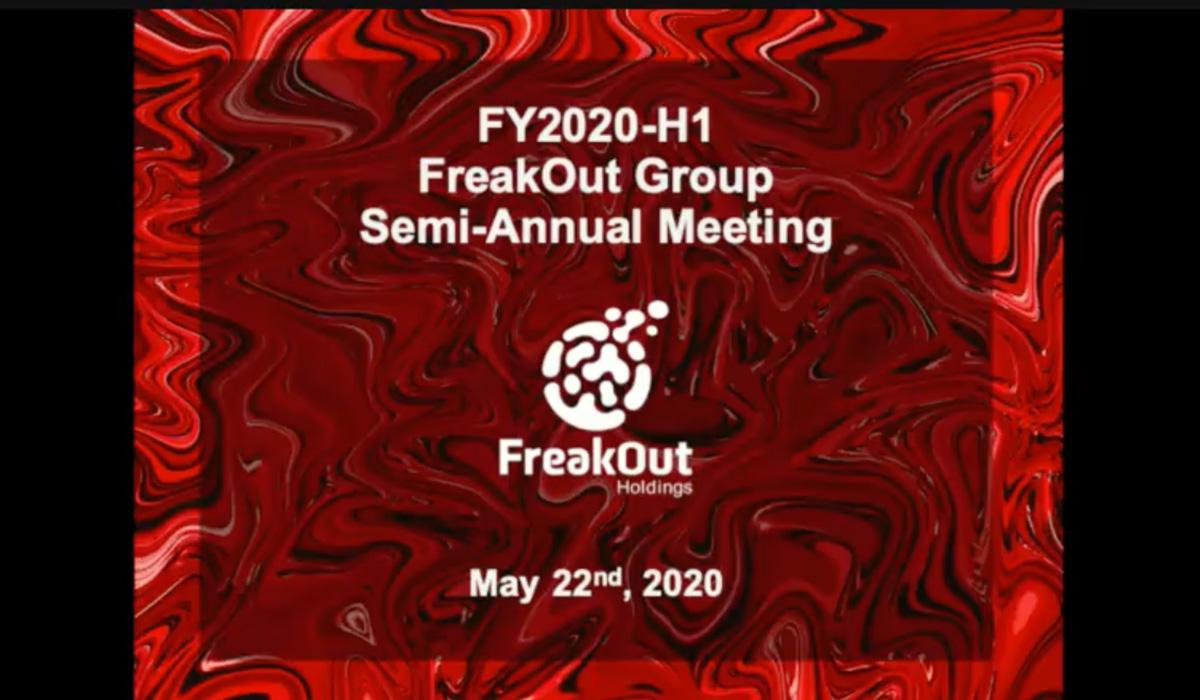 フリークアウトグループがオンラインで集結!FY2020上期「FreakOut Group Semi-Annual Meeting」
