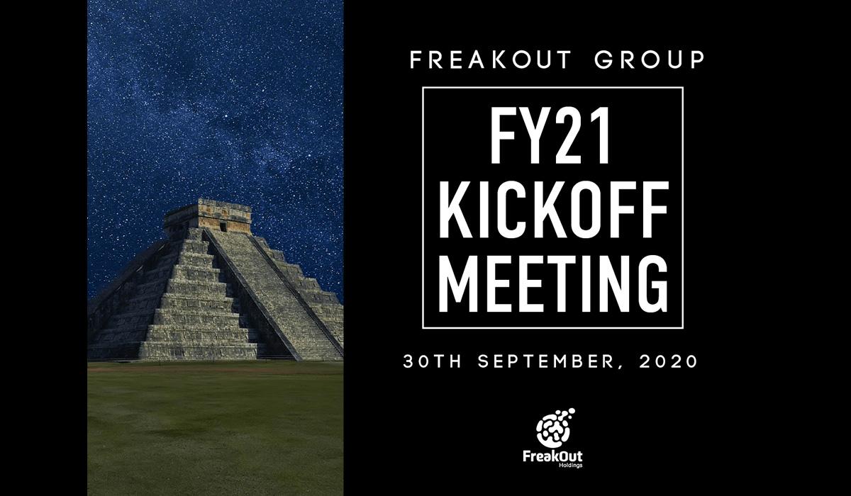 記念すべき10周年!フリークアウトグループが集うFY2020下期グループ総会が開催されました